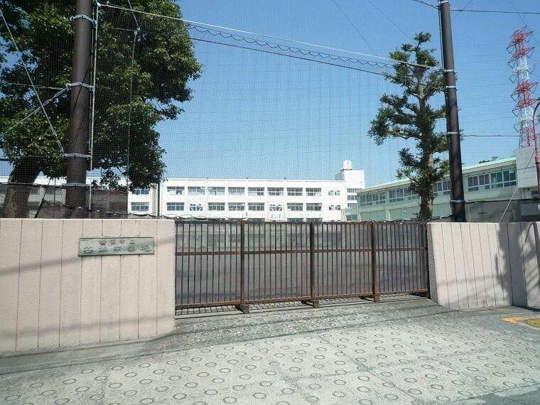 中学校 横浜市立谷本中学校