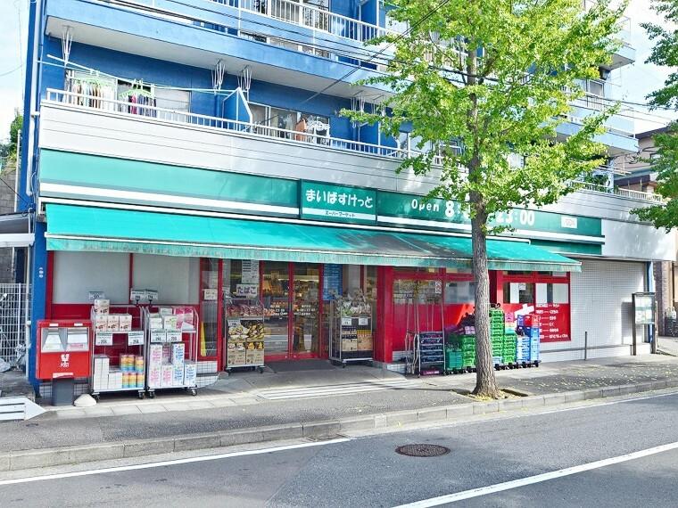 スーパー まいばすけっと梅が丘店(朝早くから夜遅くまで営業しているイオン系列の小型スーパー。食品、雑貨等、生活に必要なものをコンパクトに手に入れることができます。)