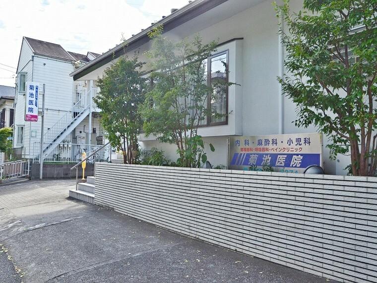 病院 菊池医院(いざという時近くにあると安心な内科小児科。)
