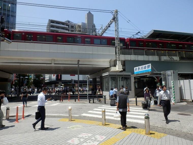 京急川崎駅(京浜急行線。羽田へ直通アクセス。出張や帰省でエアポートを多くご利用される方に便利です。)