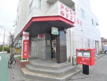 郵便局 武里郵便局 埼玉県春日部市大畑266-1