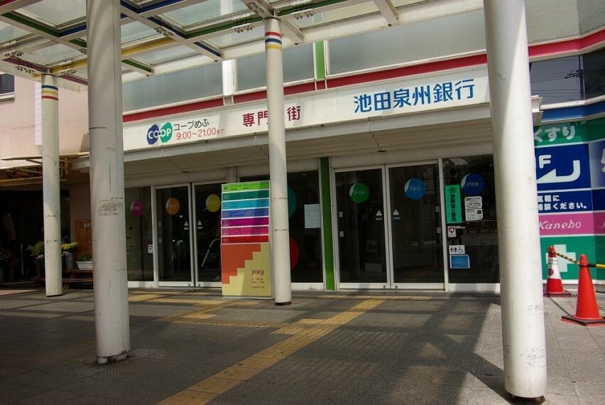 銀行 【銀行】池田泉州銀行 売布支店まで1259m