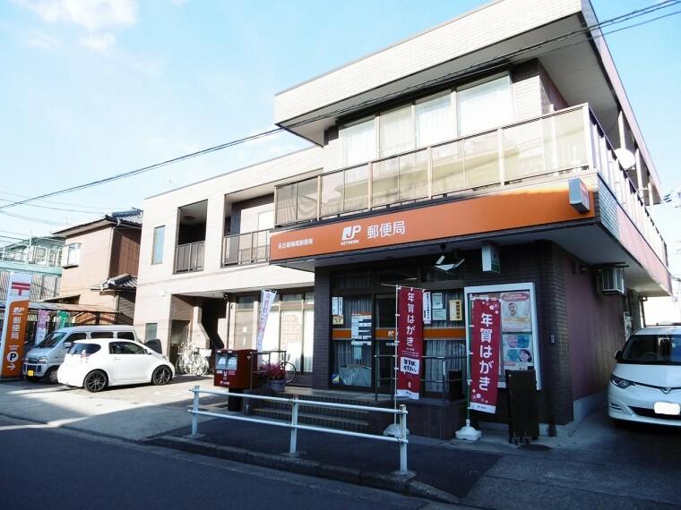 郵便局 名古屋鳴尾郵便局 P:あり(3台)