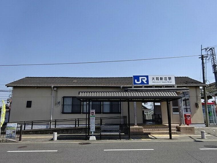 JR和歌山線「大和新庄駅」がご利用いただけます