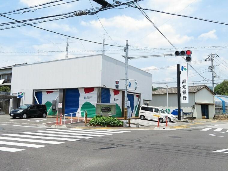 銀行 【銀行】高知銀行 福井支店まで475m