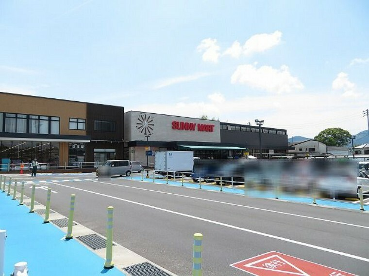 スーパー 【スーパー】サニーマート山手店まで957m