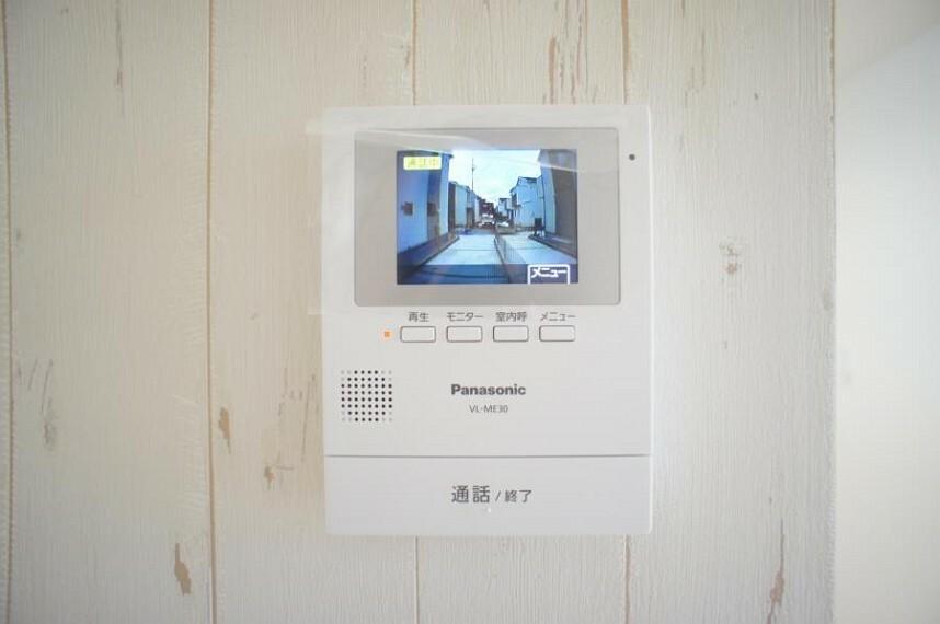 防犯設備 TVモニタ付インターホンでセキュリティ面にも配慮