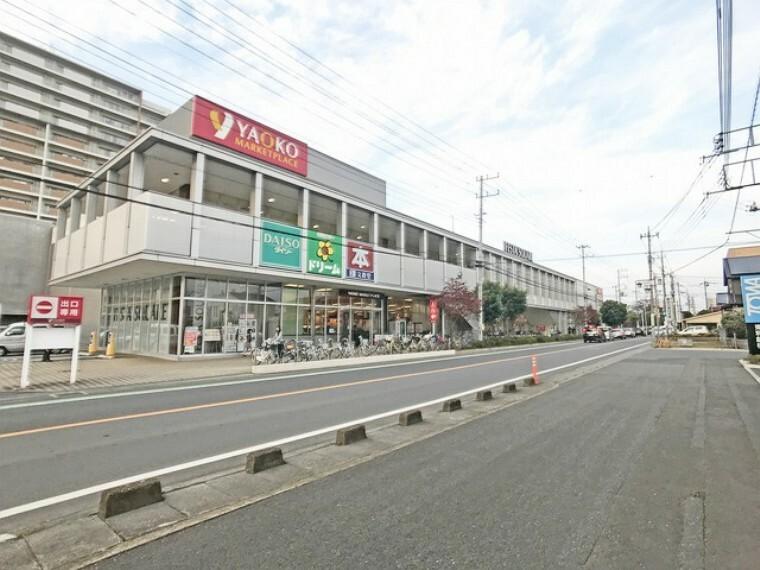 ショッピングセンター フェスタスクエア 営業時間9:00~21:30 スーパーヤオコー、本屋、ドラッグストア、100円ショップ、クリーニング店他あります。