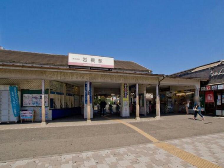 東武野田線「岩槻」駅