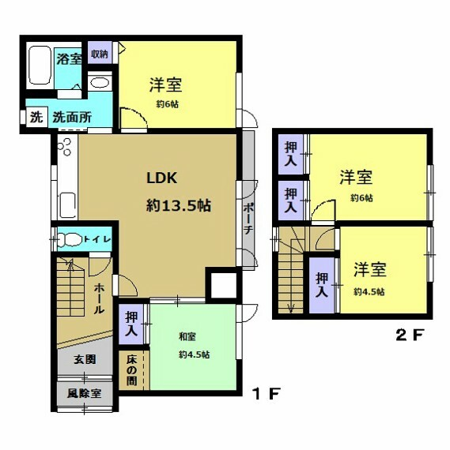 間取り図 【リフォーム後間取図】1階洋室1部屋と和室1部屋、2階洋室2部屋の4LDK。一階は和室を1部屋洋室へと変更致しました。全部屋収納付きですので、ご家族にピッタリですよ。