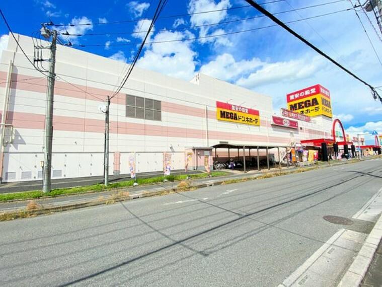 ショッピングセンター MEGAドン・キホーテ蓮田店まで約850m