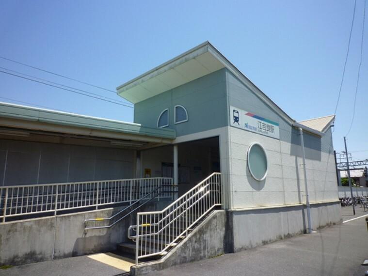 名鉄竹鼻・羽島線 江吉良駅まで徒歩約18分。(約1440m)