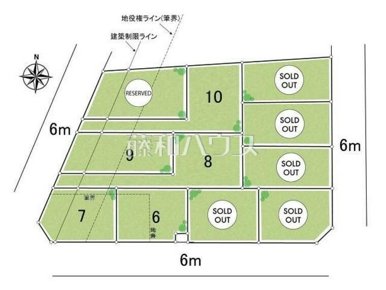 区画図 全体区画図 【小平市栄町1丁目】