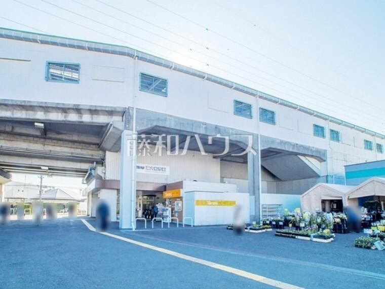 西武拝島線「東大和市」駅