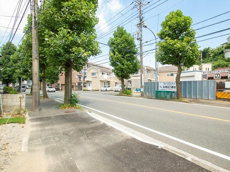 現況写真 毎日のお散歩も快適な、緑に恵まれた閑静な住宅地。