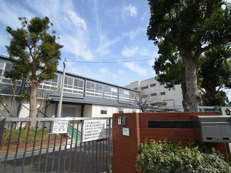 小学校 横浜市立洋光台第二小学校