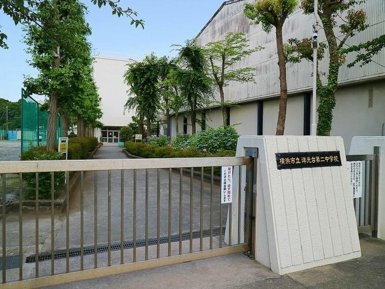 中学校 横浜市立洋光台第二中学校