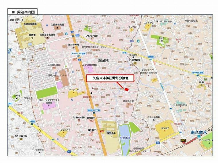 現況写真 分譲地案内図