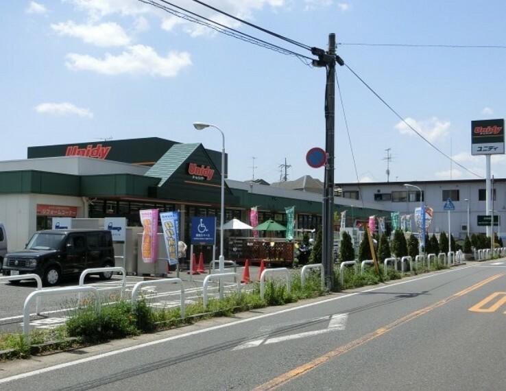 ホームセンター ホームセンターユニディ曽谷店