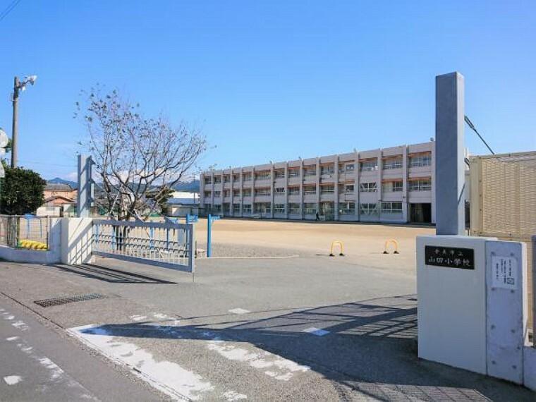 小学校 土佐山田小学校まで850m(徒歩11分)お友達とお話しながら楽しく通学できますね