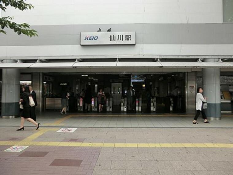 京王電鉄仙川駅まで約1100m