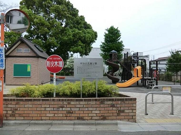 公園 中仙川児童公園まで約300m