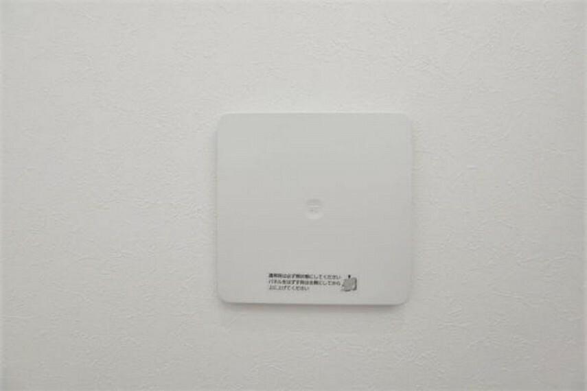 冷暖房・空調設備 24時間換気システム 窓を開けずに家の中の空気を循環させることができます!