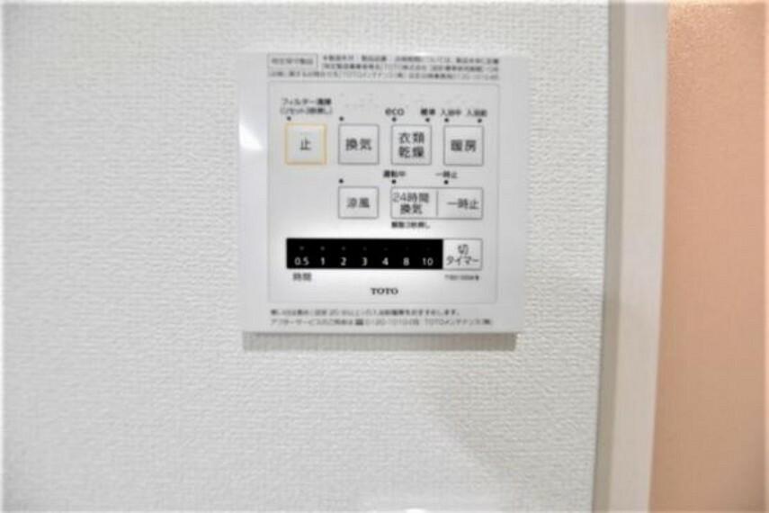 冷暖房・空調設備 浴室換気乾燥暖房機 雨や花粉を気にせず洗濯物を干せます!