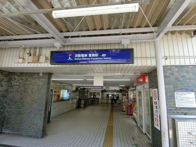 京阪本線「萱島駅」まで徒歩約8分(約640m)