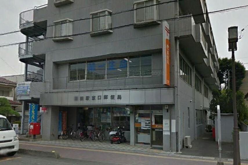郵便局 【郵便局】蓮田駅東口郵便局まで1536m