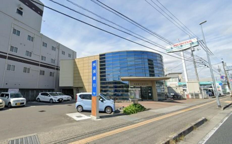 銀行 【銀行】四国銀行たかす支店まで369m