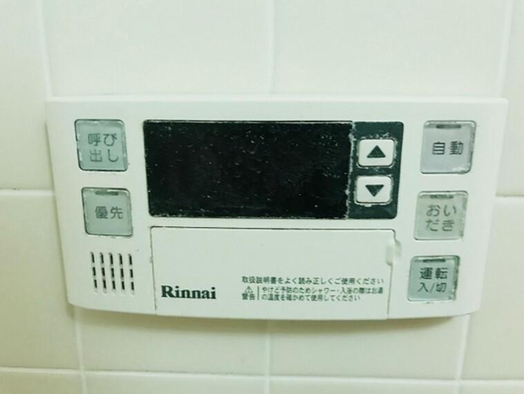 浴室 寒い日もいつでも温かいお湯に浸かれる追い炊き機能付き