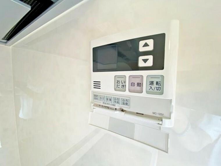 発電・温水設備 追い炊き機能が付いた経済的なユニットバス