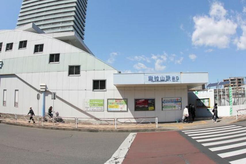 西武新宿・国分寺線「東村山」駅まで徒歩22分