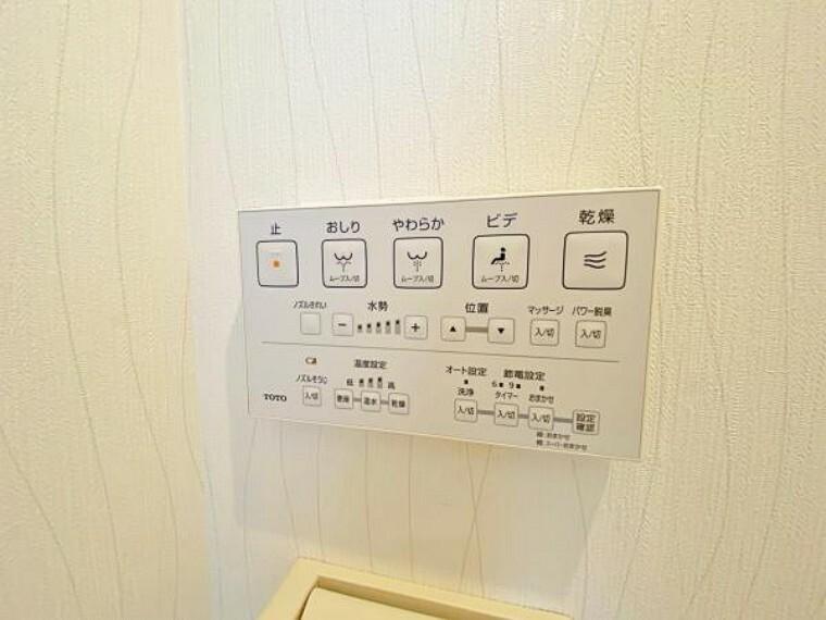 トイレ ウォシュレットリモコン
