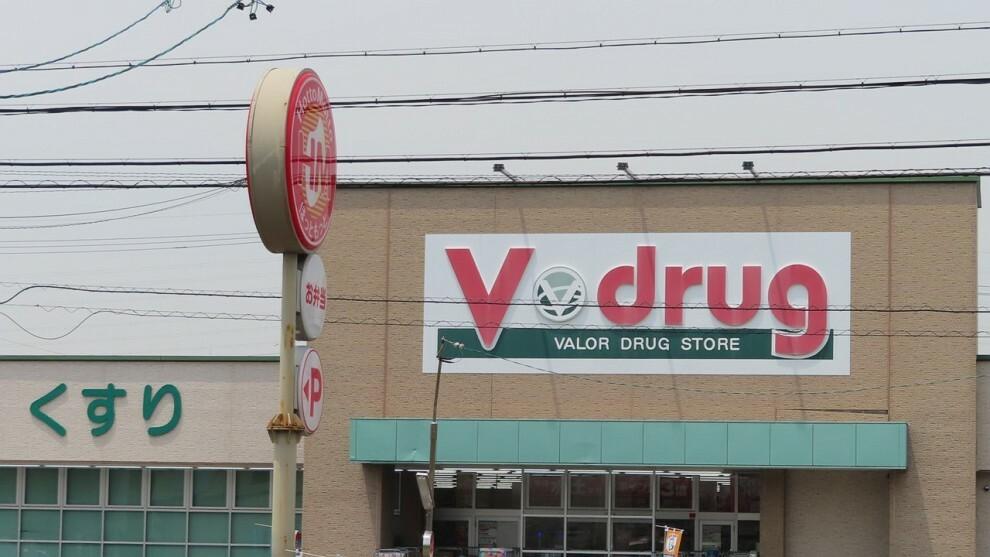ドラッグストア V・drug 野並店