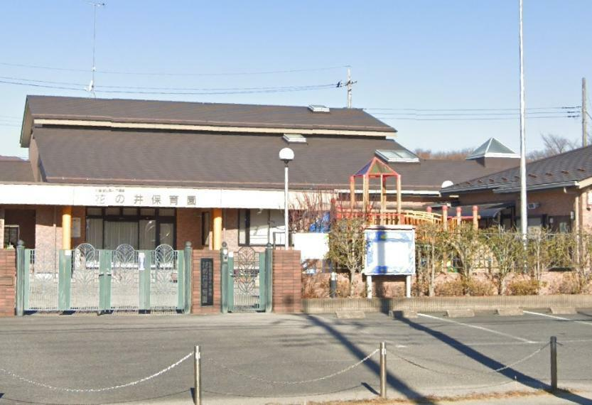 幼稚園・保育園 花の井保育園