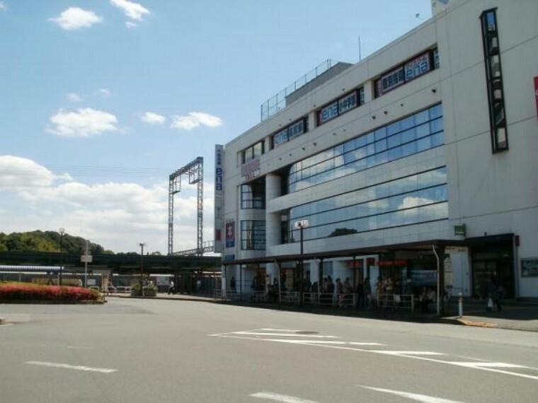 鶴川駅まで約1953m