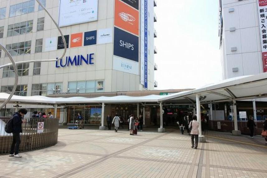 JR横浜線町田駅まで約4790m