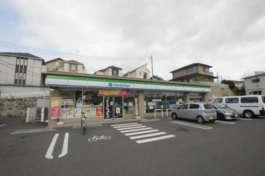 コンビニ ファミリーマート町田金井町店まで約624m