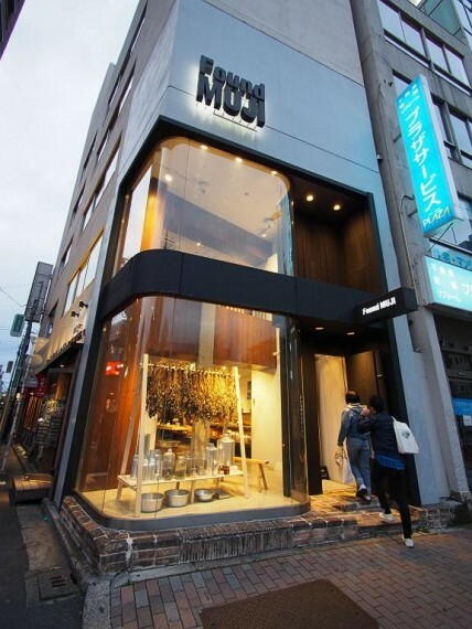 【生活雑貨店】Found MUJI 青山まで773m