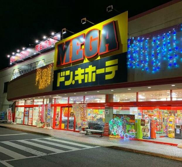 【ディスカウントショップ】MEGAドン・キホーテ北鴻巣店まで902m