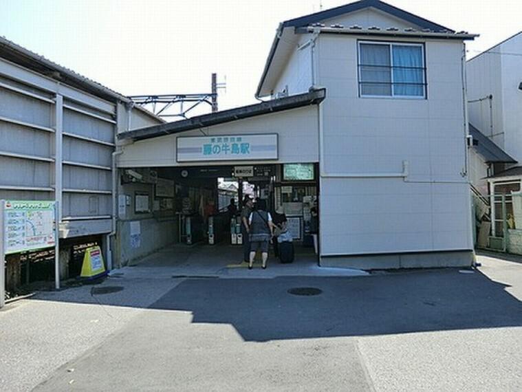 「藤の牛島」駅