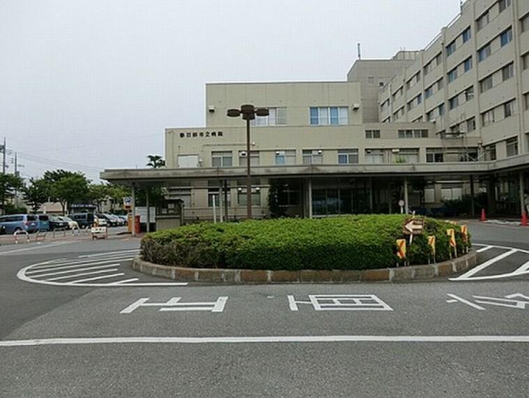 病院 春日部市立医療センター 徒歩17分(約1300m)