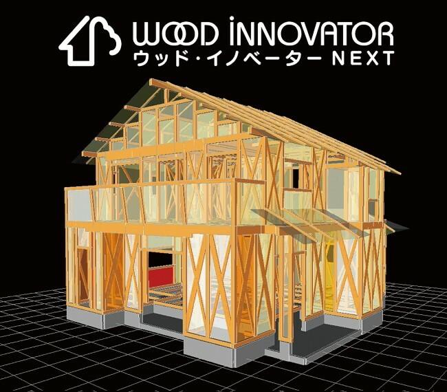 """構造・工法・仕様 【ウッド・イノベーター NEXT】  """"建つ前""""から大地震を想定した3Dシミュレーションを行うことで、デザインと耐震を高い次元で両立させることが可能になりました。"""