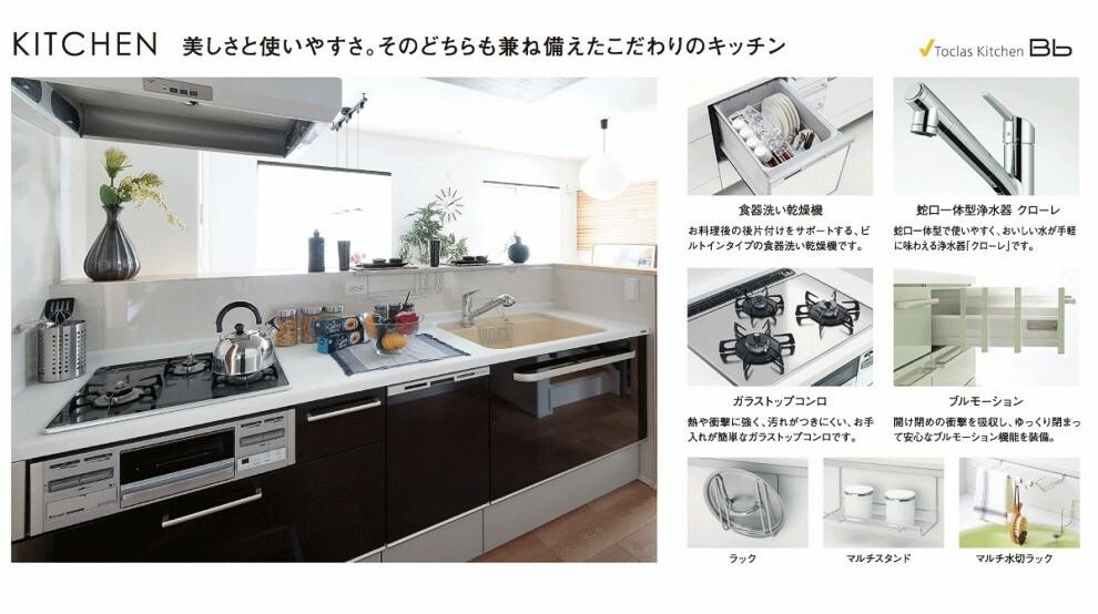 発電・温水設備 【キッチン:トクラスBb】  シンクもカウンターも人造大理石でお手入れが簡単。汚れや傷、衝撃に強く、作業がはかどる広々カウンタースペース。食器洗浄乾燥機も標準設置。(施工例/イメージ)