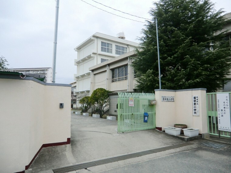 小学校 【小学校】尼崎市立園田東小学校まで1024m
