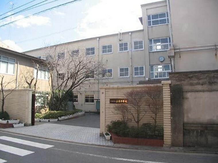 中学校 京都市立嘉楽中学校