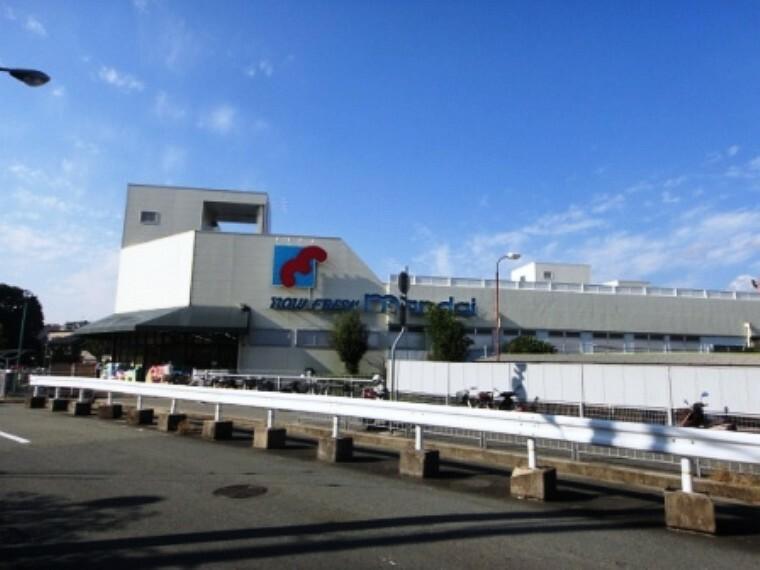 スーパー 【スーパー】万代多田店まで1282m