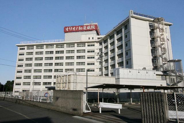 病院 オリオノ病院 大阪府大阪市住吉区遠里小野1丁目1-15